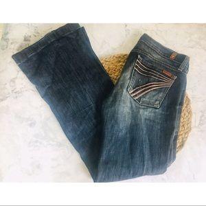 7 for all mankind dojo pink strip jeans 26